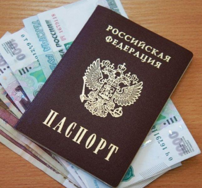 Кредит на карту по паспорту почта россии кредит наличными онлайн калькулятор